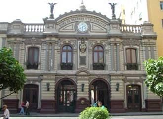 Peru's top museums, RealWorld Holidays